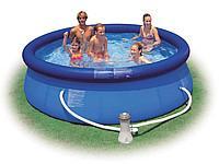 Надувной бассейн Intex 28112 купить